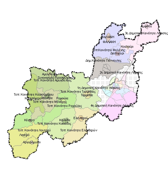 Municipality of Larisa