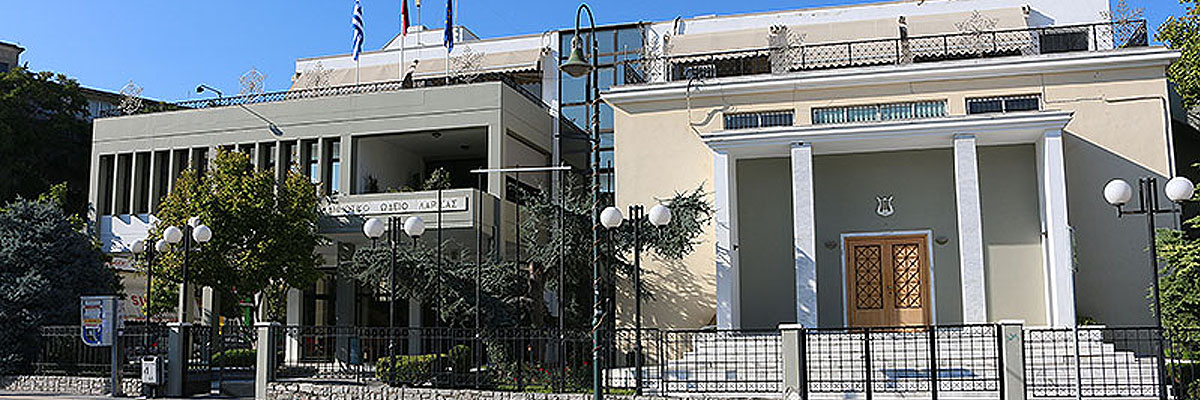 Municipal Conservatory of Larissa